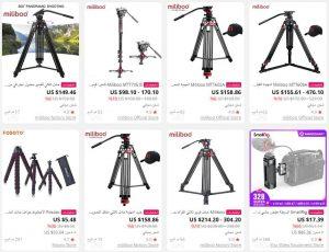 حامل كاميرا للبيع بسعر رخيص