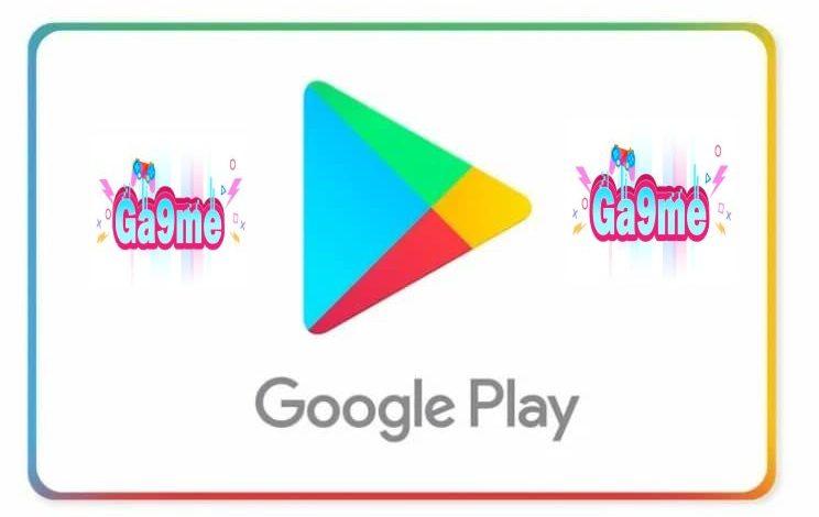افضل موقع لشراء بطاقة جوجل بلاي