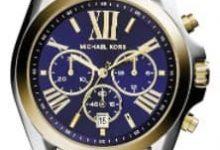 ساعات مايكل كورس رجالي