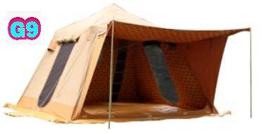 خيمة البيرق المطورة