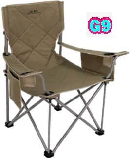 كرسي تخييم قابل للطي