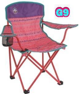 كرسي رحلات بسعر رخيص