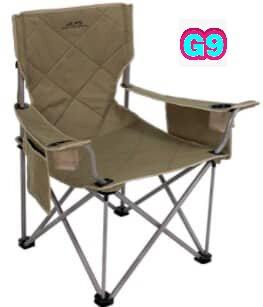 كرسي رحلات قابل للطي بطاولة